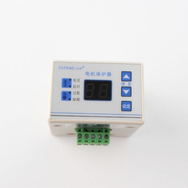 电机保护器 电动机过热 过载保护器 JLW-180常用功能