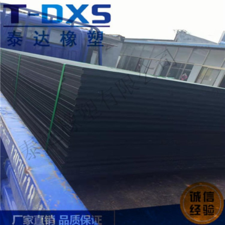 抗压耐磨损超高分子量聚乙烯板 upe板 模压板材 高分子聚乙烯煤仓衬板