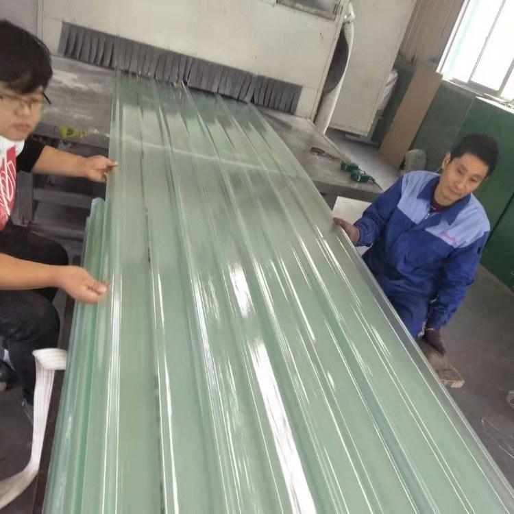 艾珀耐特frp玻璃钢950型采光板高端定制生产厂家