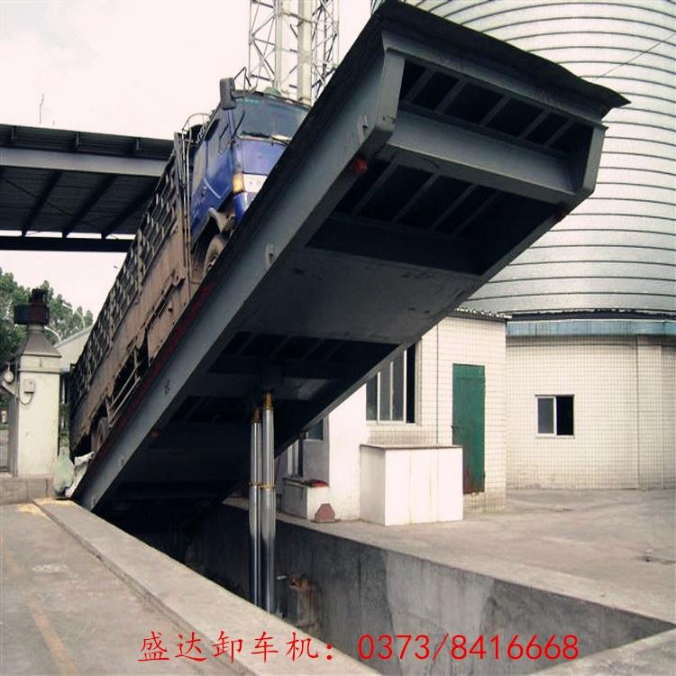 新乡盛达厂家专业生产 固定式卸货平台/电动液压登车桥/液压翻板机