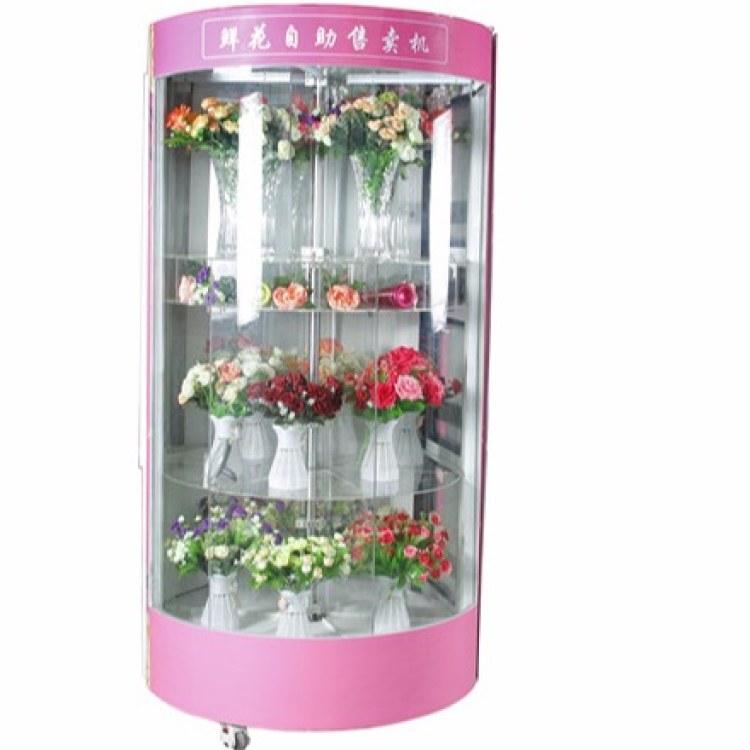 问鼎机器-鲜花自动售卖机工厂-智能自动售卖机品牌