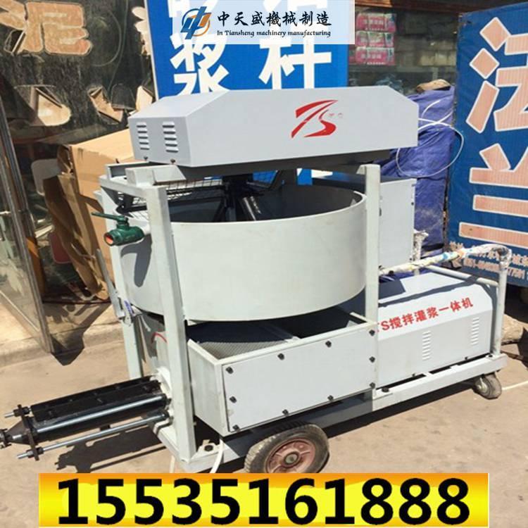 螺杆注浆泵 中天盛灌浆泵 螺杆注浆机