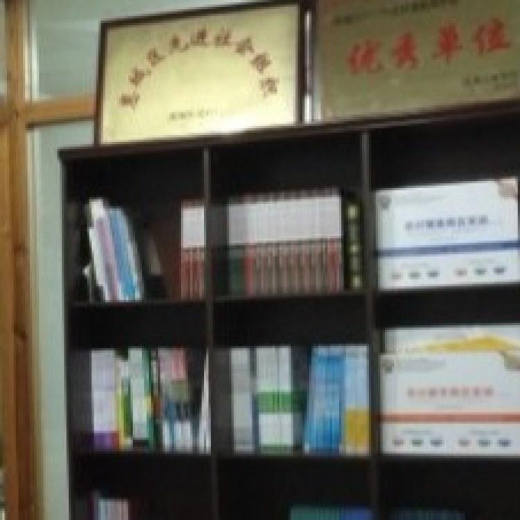 惠州方圆会计中级职称培训班