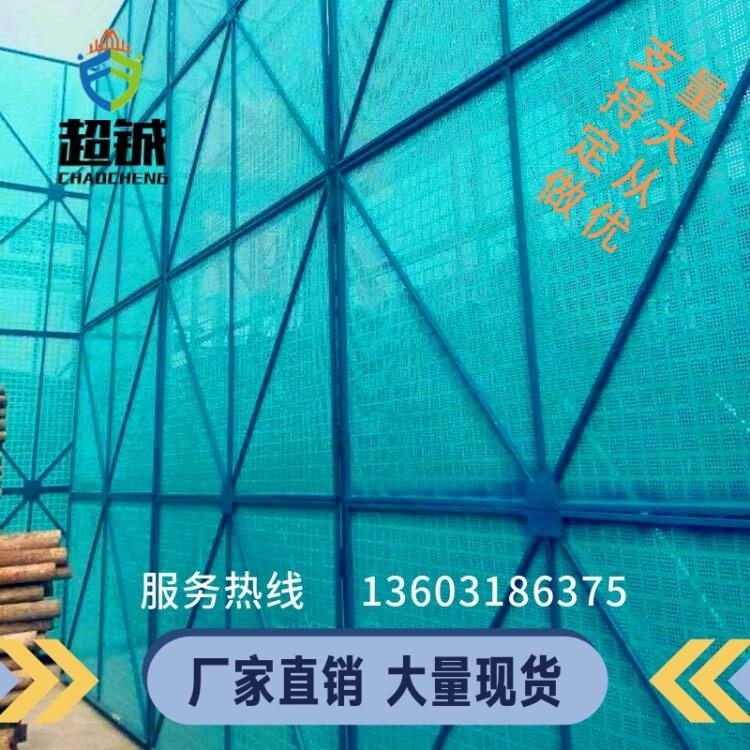 [厂家直销]超铖防护-爬架网现货冲孔网 建筑工地安全防护网 喷塑爬架网 1*2 可定