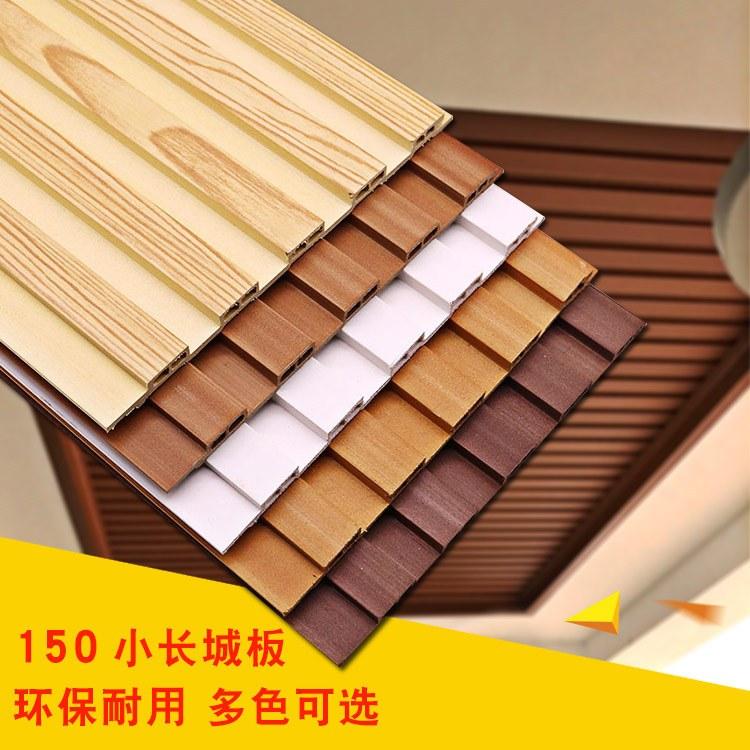 厂家直销  集成吊顶生态木195大长城板护墙板 室内吊顶背景墙木塑装饰材料