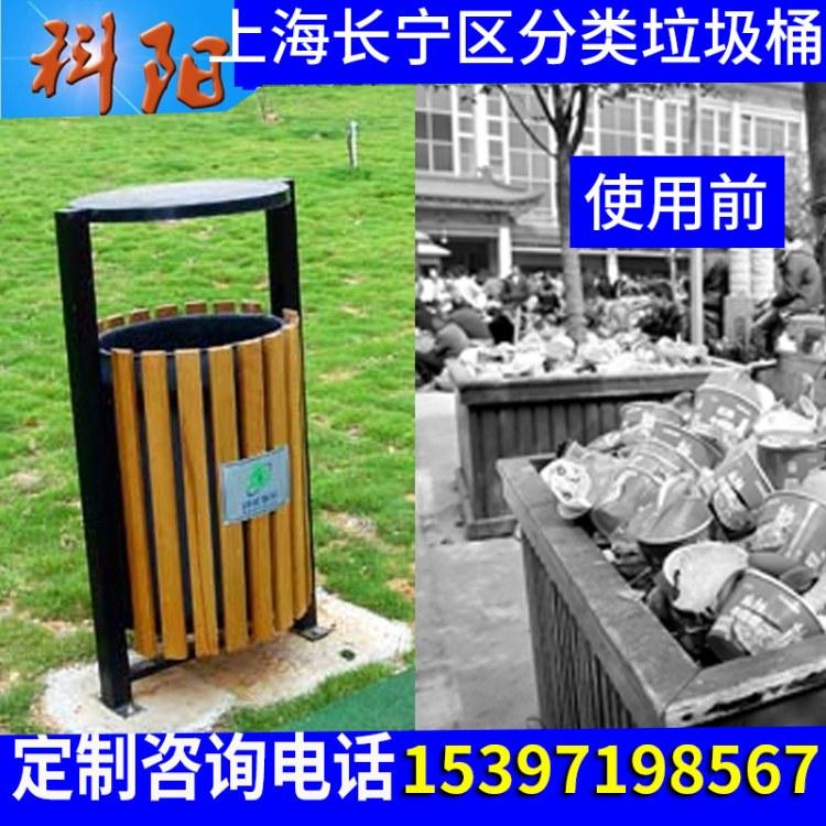 上海长宁区干湿分离垃圾桶大号户外学校带盖上海定做专用果皮箱
