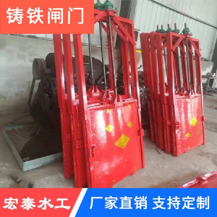电动铸铁闸门不锈钢钢制闸门现货宏泰水工