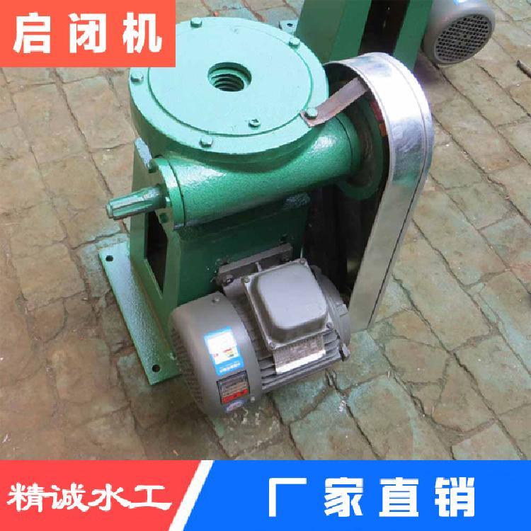 闭螺杆启闭机生产商优质服务