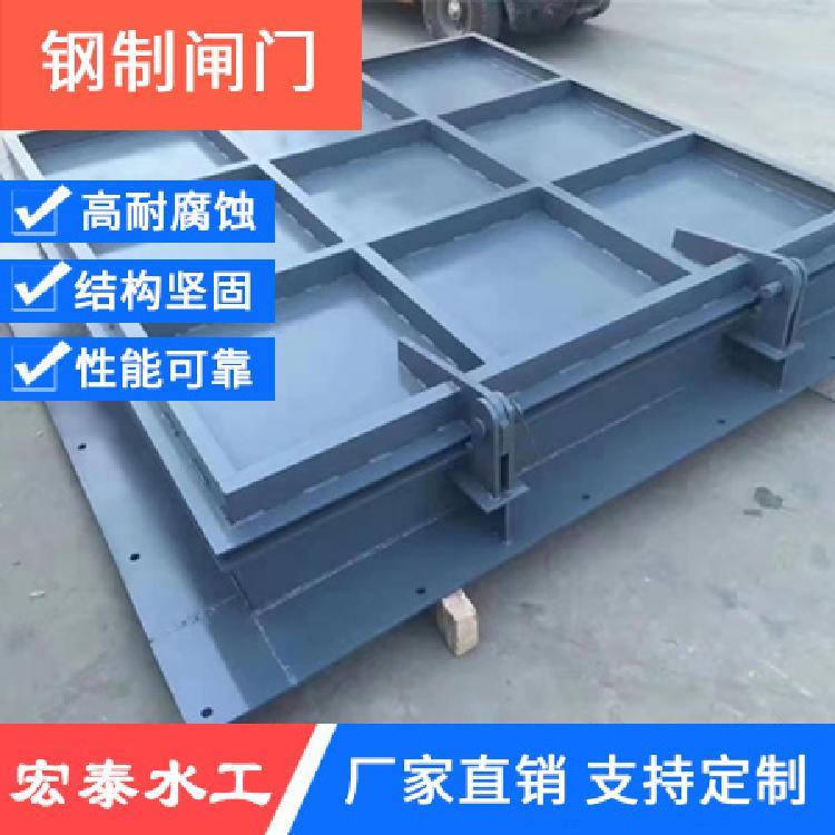 宏泰水工制造 单向铸铁闸门 翻板钢制闸门 质量保证 优质之选