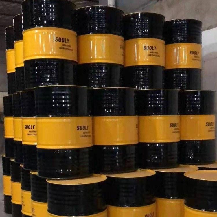 索立 冲压油厂家 铝翅片冲剪油 现货供 欢迎选购
