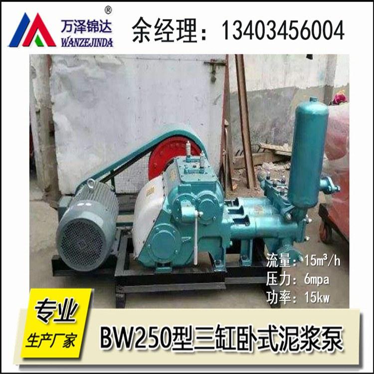 泥浆泵活塞/泥浆泵活塞配件厂家