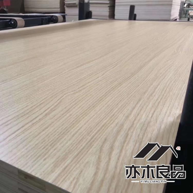 1220*2440mm亦木良品杉木芯生态板 生态板生产厂家