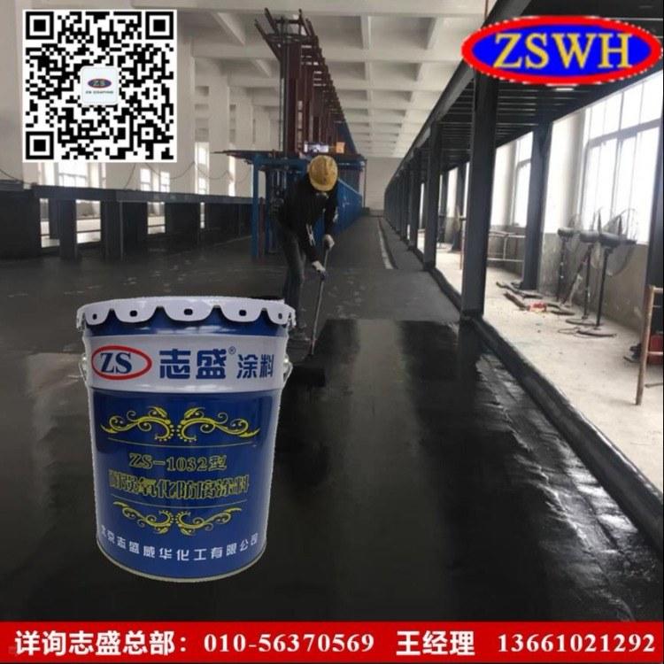 厂家直销电镀厂地面防腐地坪漆漆 耐酸碱防腐涂料