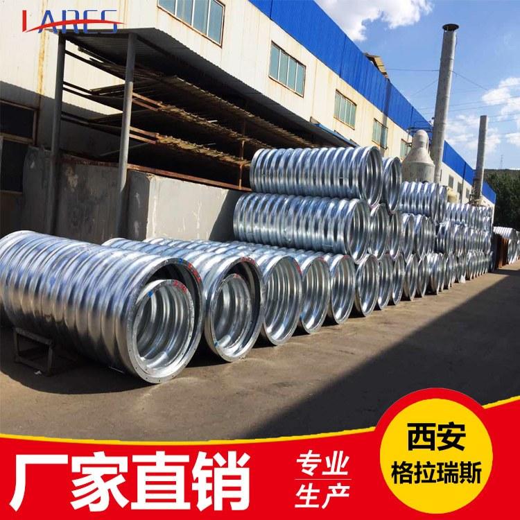 格拉瑞斯金属波纹涵管厂 供应钢制整装排水管 桥梁隧道大口径排污管一米报价