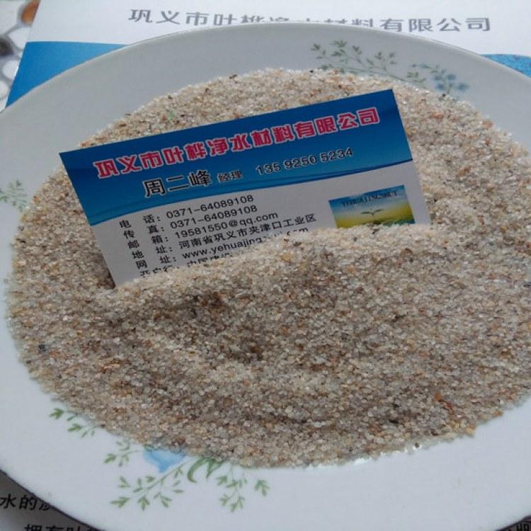石英砂滤料 加工销售定制净水技术服务