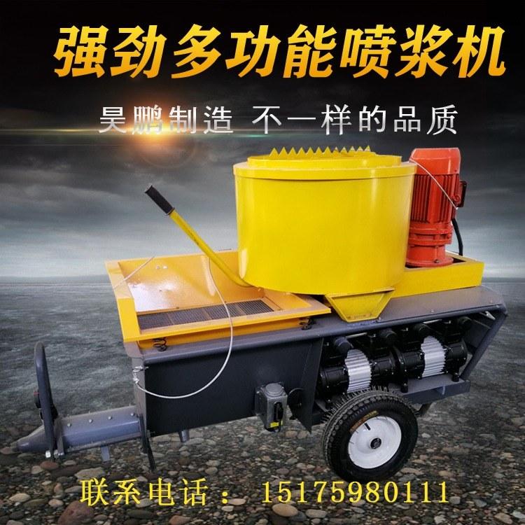 新型全自动墙面喷涂机快速砂浆喷涂多功能喷浆机器操作简单