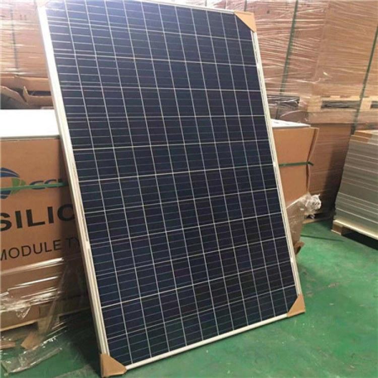 全新太阳能光伏板 A级光伏组件批发销售 带原厂质保