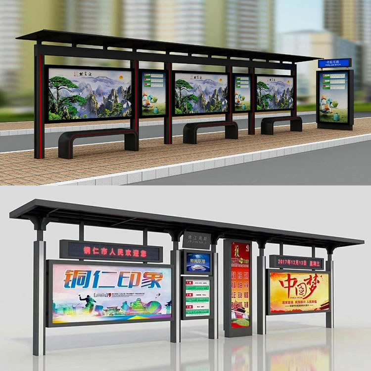 公交站台广告位 中媒宣传栏 厂家直销报价