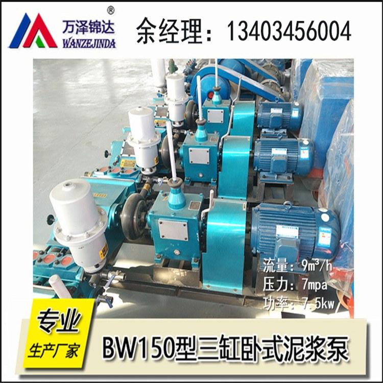 气动泥浆泵/气动泥浆泵厂家
