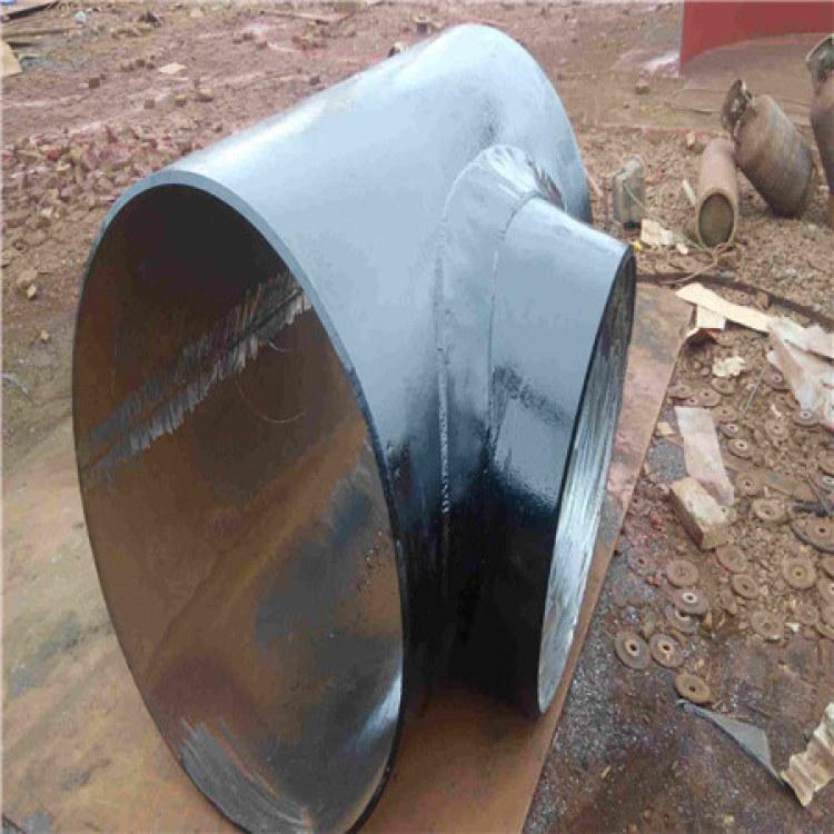 厂家定制 非标三通,碳钢三通 价格合理