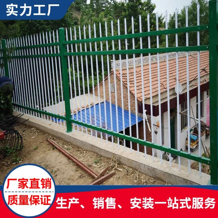 格拉瑞斯锌钢围墙护栏厂 加工定制厂区庭院围墙围栏 别墅铁艺栅栏一米价格