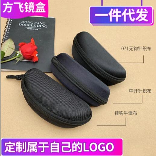 新河县方飞镜盒厂