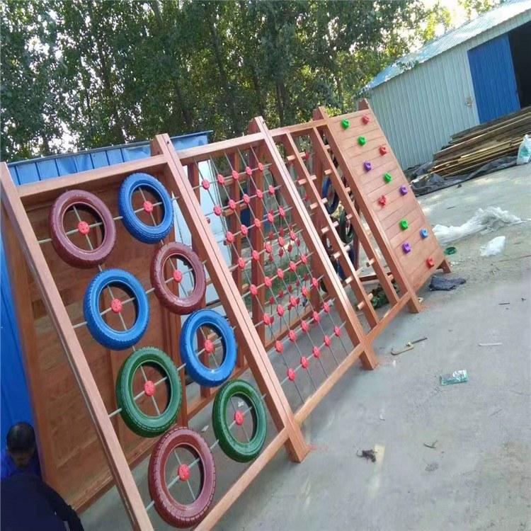 儿童攀爬架  幼儿园攀爬网   户外大型玩具   户外荡桥   直销厂家
