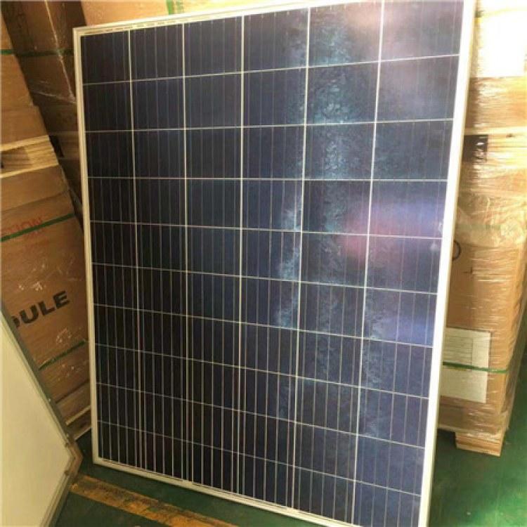 晶澳太陽能組件 單多晶光伏電池板 大量供應批發