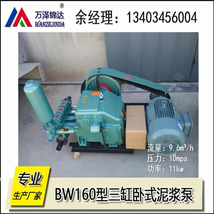 预应力高压力灌浆机 预应力高压力灌浆机厂家