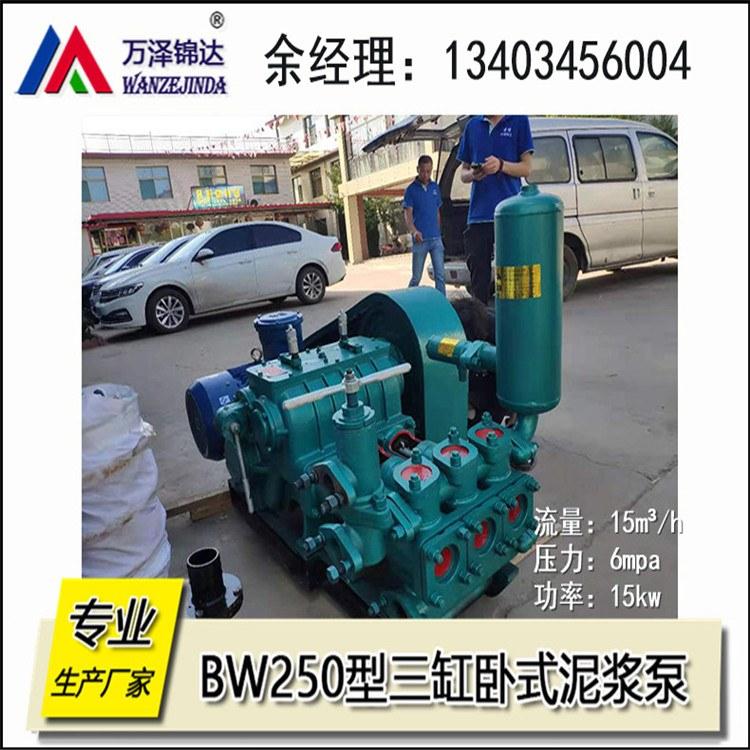 液压泥浆泵价格/液压泥浆泵厂家