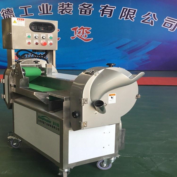 台湾多功能切菜机 商用小型切菜机 土豆切片切丝机