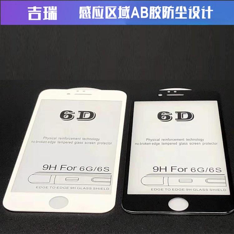 手机钢化膜耐用耐摔质量保障吉瑞
