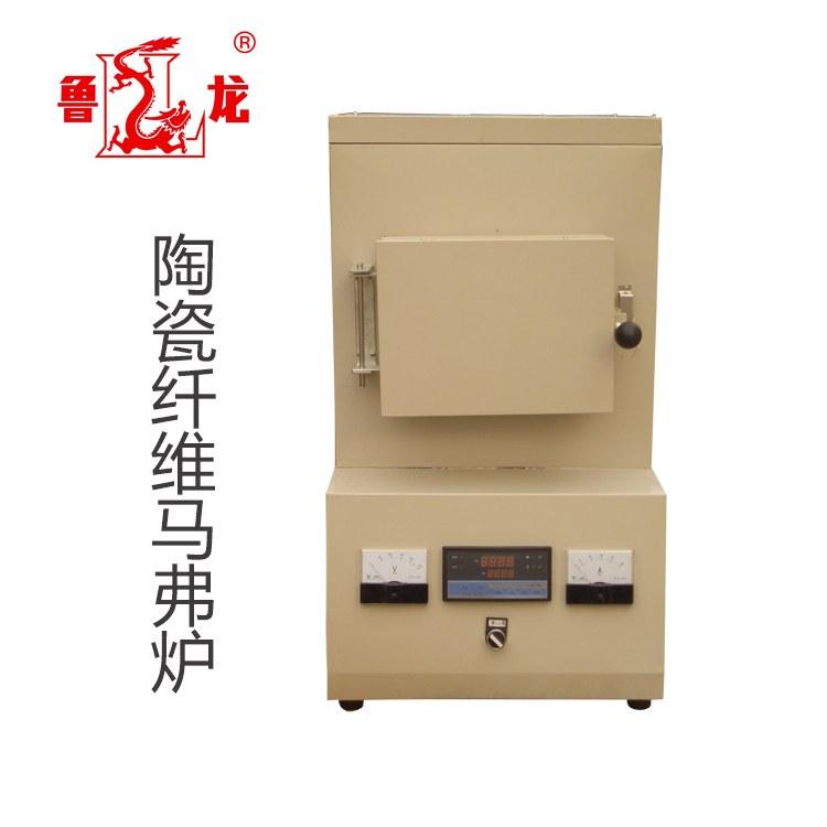 鲁龙1000℃一体式节能型陶瓷纤维马弗炉 快速升温箱式电阻炉