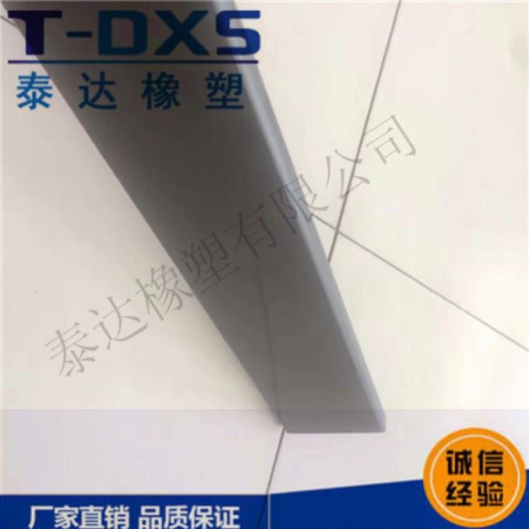 泰达橡塑加工超高分子量聚乙烯板材 upe异形件