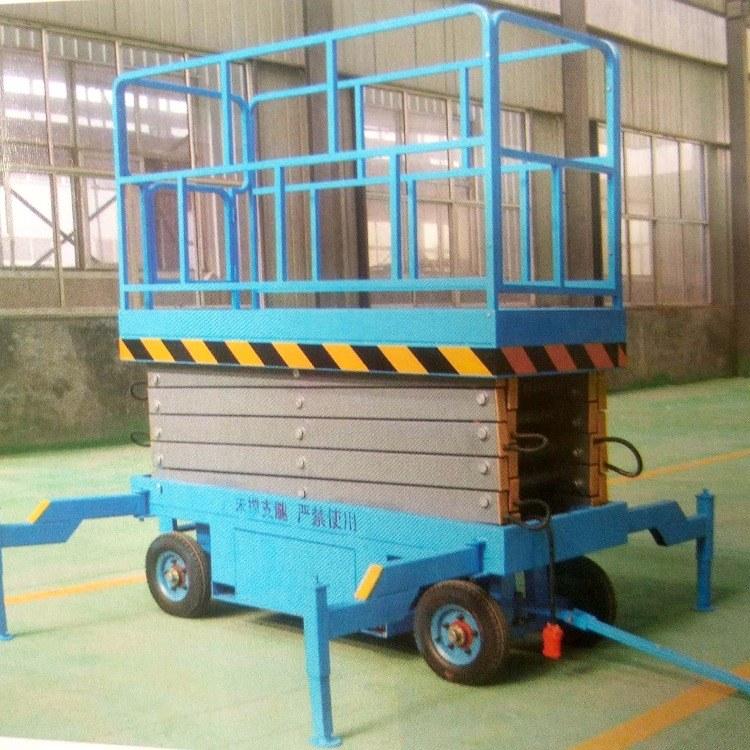 新乡盛达专业生产移动式升降机平台