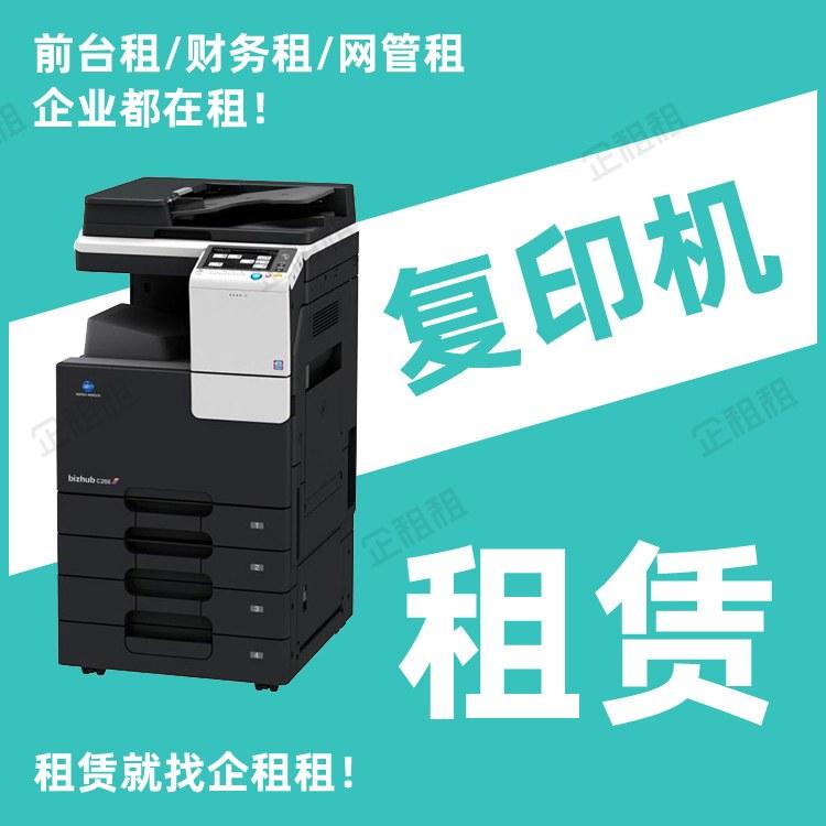宝安惠普打印机设备维修 深圳出租复印机