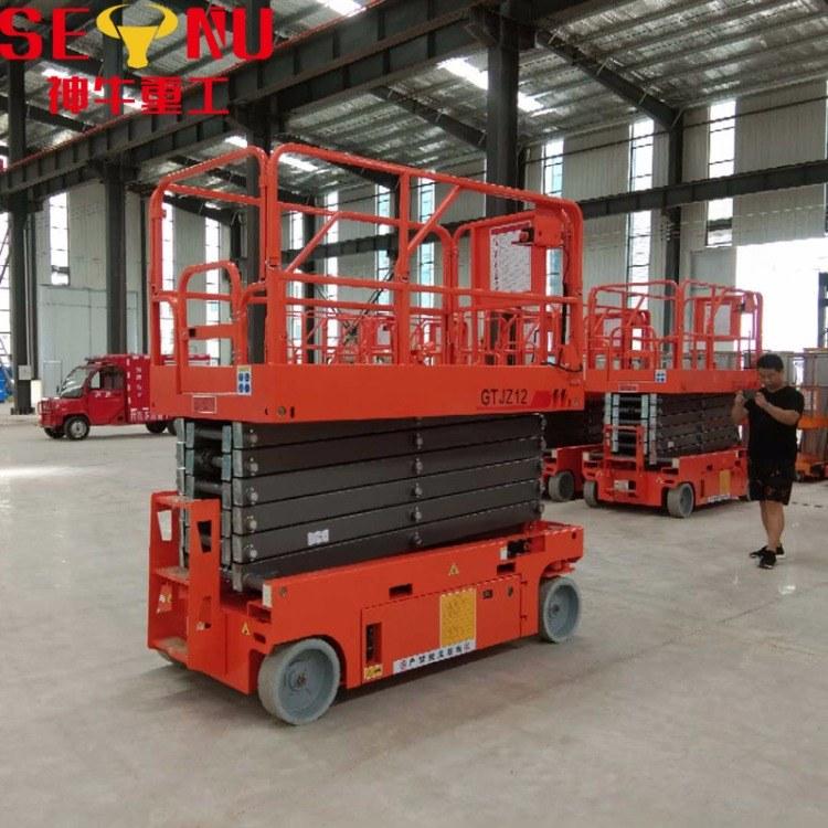 室外高空维修移动式自行走升降机 液压驱动全电动全自行升降平台