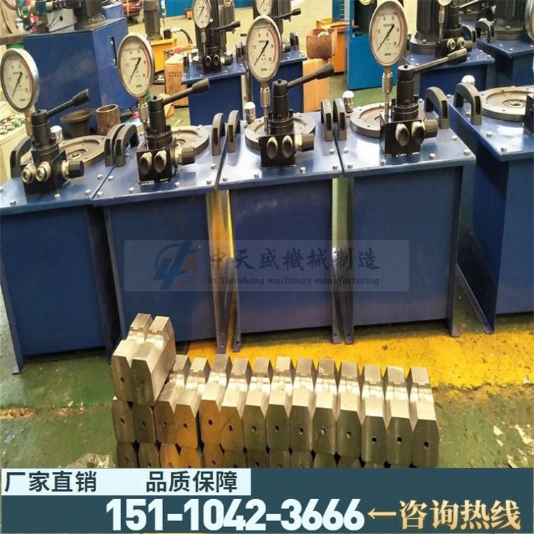 江苏海门 高效钢筋冷挤压机 钢筋连接套筒冷挤压机