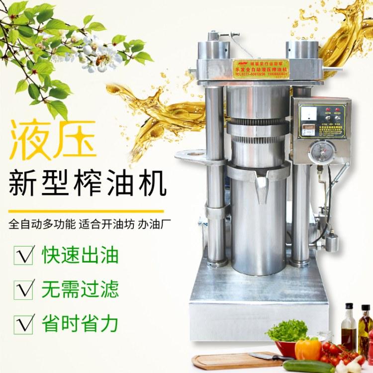 乐发商用中小型液压榨油机 占地面积小 操作简单 芝麻核桃香油机