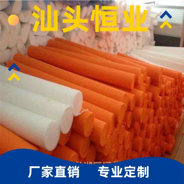 EPE包装珍珠棉   空心珍珠棉成型产品批发  汕头恒业