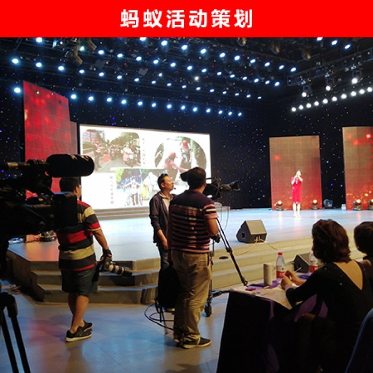 淮安开业节庆公司选蚂蚁 厂家订做工厂 自主施工团队 八年行业经验