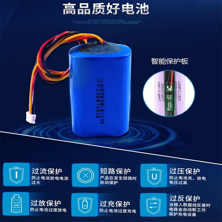 厂家供应18650锂电池并联4000mAh 7.4V LED灯 电动玩具 蓝牙音箱电池组定制 光晖达