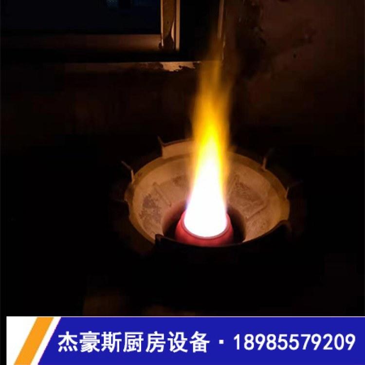 贵阳植物油灶具 植物油燃料 无醇油灶具价格