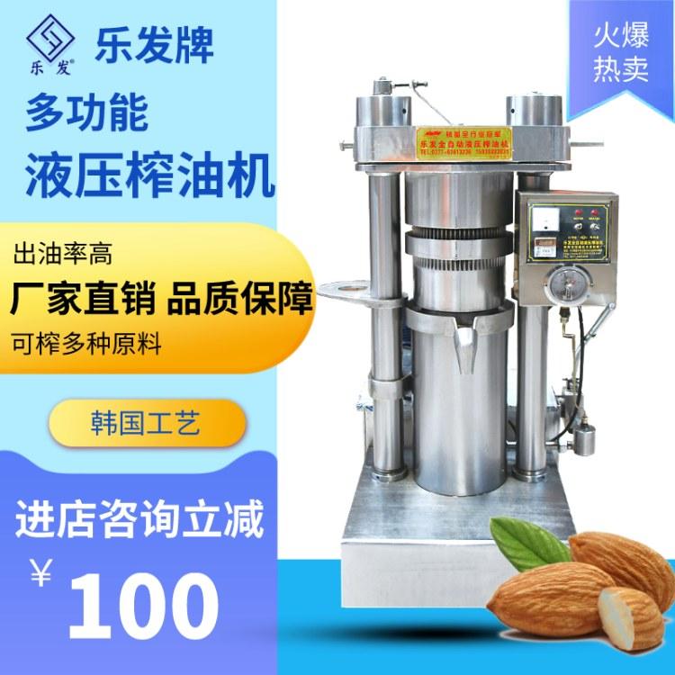 挣钱小机器 多功能中小型榨油机 芝麻核桃花生茶籽榨油机 快速回本