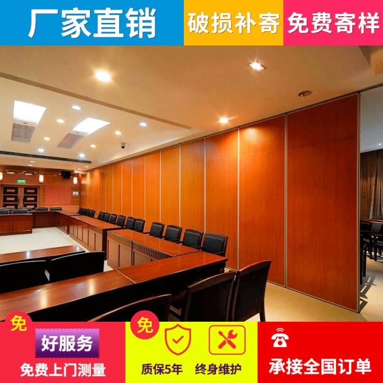 南京移动吊轨屏风安装可移动隔断饭店大厅包间隔断墙可推拉折叠收纳