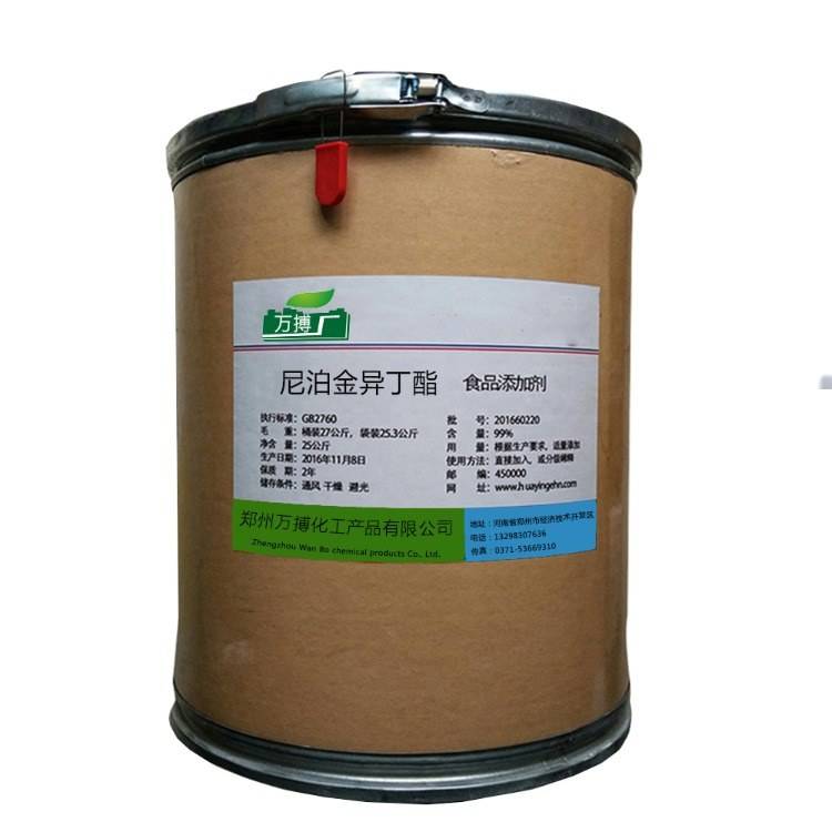 万搏供应尼泊金异丁酯 含量99.2% 食品级对羟基苯甲酸异丁酯厂家