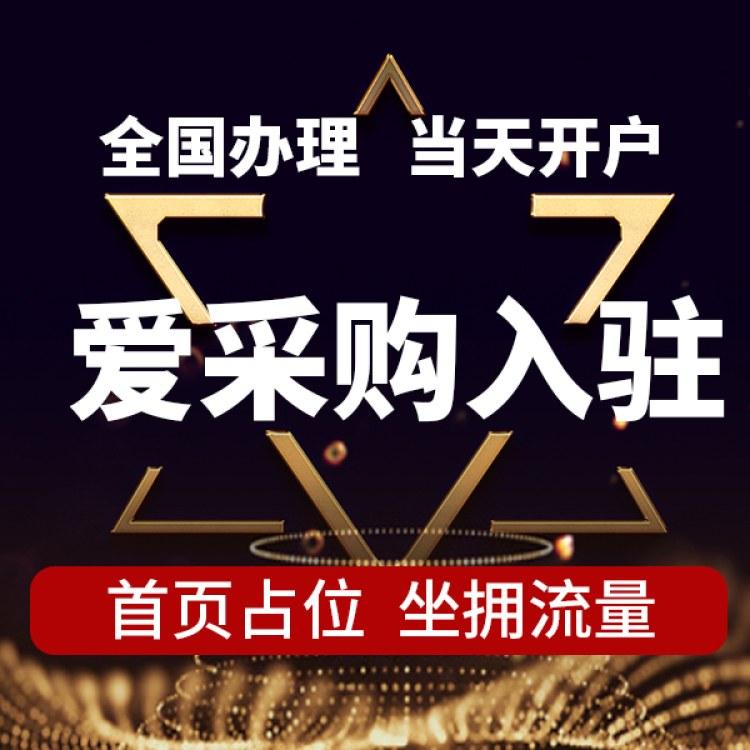 南京亿企网络-互联网广告新模式开户-仪器仪表推广