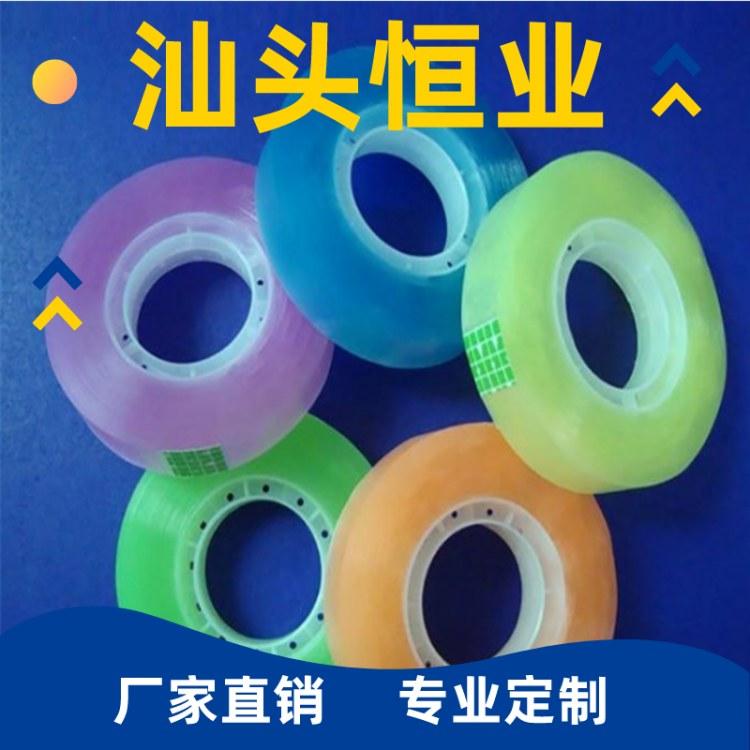 汕头恒业   专业定做各种型号的封箱胶带  批发米黄色胶带