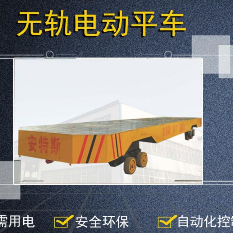 安特斯电动平车厂家电动地平车价格电动搬运车遥控周转车