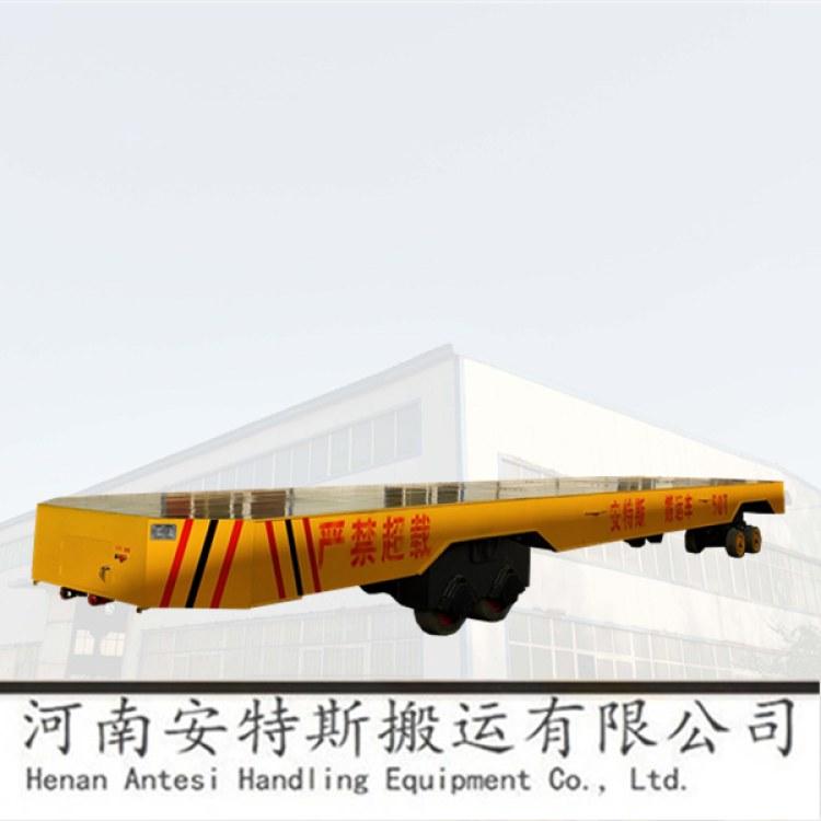 河南安特斯厂家直销运输平车轨道制动平板车平板过跨车轨道平车厂家